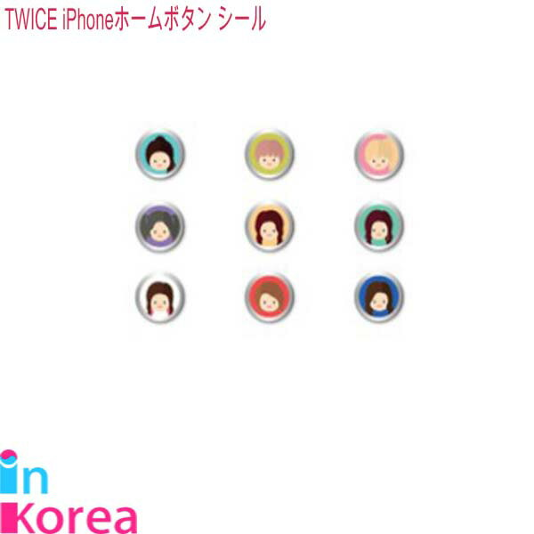 TWICE iPhone ホームボタン シール【ポスト投函】 / K-POP 公式 TWICE CHARACTER POP-UP STORE GOODS TOUCH ID HOME BUTTON
