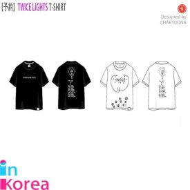 【1次予約限定価】TWICE Tシャツ(4種) TWICE T-SHIRT / K-POP TWICE LIGHTS WORLD TOUR 2019 OFFICIAL GOODS トゥワイス 公式グッズ