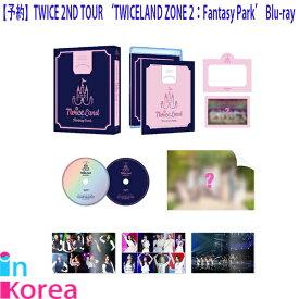 TWICE 2ND TOUR 'TWICELAND ZONE 2:Fantasy Park' Blu-ray / K-POP TWICE TWICELAND FANTASY PARK 公式 トゥワイス ブルーレイ