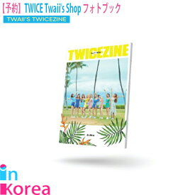 TWICE トゥワイスジン フォトブック TWICE Twaii's TWICEZINE / K-POP TWICE Twaii's Shop TWICE POP-UP STORE トゥワイス 写真集 公式グッズ