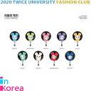 【1次予約限定価】TWICE LOVELY BADGE【9種】 TWICE バッジ / K-POP 2020 TWICE UNIVERSITY FASHION CLUB OFFICIAL GO…