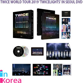 TWICE WORLD TOUR 2019 'TWICELIGHTS' IN SEOUL DVD(初回限定ポスター付き)/ K-POP TWICE 公式 トゥワイス DVD
