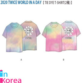 TWICE タイダイ Tシャツ(2種) TWICE THE DYE T-SHIRT (Designed by TWICE) / K-POP 2020 TWICE WORLD IN A DAY OFFICIAL GOODS トゥワイス 公式グッズ 男女兼用
