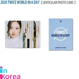TWICE LENTICULAR PHOTO CARD TWICE レンチキュラーフォトカード / K-POP 2020 TWICE WORLD IN A DAY OFFICIAL GOODS トゥワイス 公式グッズ TWICE写真 TWICE トレカ
