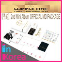 【予約】WANNA ONE 2nd Mini Album OFFICIAL MD PACKAGE / ワナワン 公式 MD PACKAGE