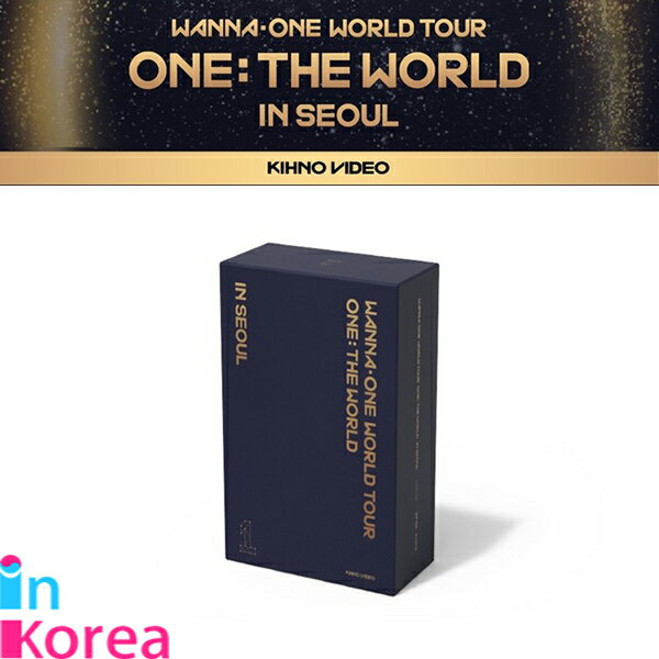 【1次予約限定価】WANNA ONE WORLD TOUR ONE: THE WORLD IN SEOUL KIHNO VIDEO / K-POP 公式 ワナワン ワールドツアー キノビデオ
