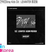 【1次予約限定価】StrayKidsClé:LEVANTER限定版【初回限定特典付き】/K-POPスキズストレイキッズCD