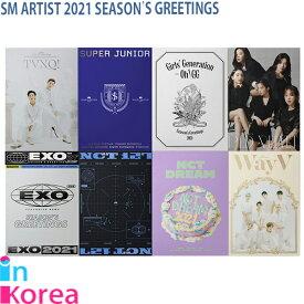 【予約】SM ARTIST 2021 SEASON'S GREETINGS(8種) SM ARTIST 2021年 公式カレンダー / K-POP TVXQ! 東方神起 SUPER JUNIOR スーパージュニア 少女時代 REDVELVET レッドベルベット EXO エクソ NCT127 NCT DREAM WayV 威神V 公式