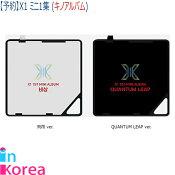 【2種SET】X1ミニ1集キノアルバム飛翔:QUANTUMLEAP/エックスワンX11stMiniKIHNOAlbumPRODUCEX101韓国チャート反映