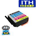 エプソン ITH インクの色 8個 自由に選べる ITH-6CL イチョウ EPSON プリンターインク 対応機種 EP-709A EP-710A EP-…