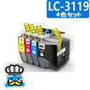 ブラザー LC3119 プリンターインク 4色セット 互換インク LC3117 の増量版 brother 対応プリンター MFC-J6980CDW MFC-J6580CDW