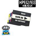 HP プリンターインク HP932/933XL 4色セット ヒューレットパッカード Officejet-7610 7110 6100 6700-Premium 互換インクカートリッジ マルチパック H