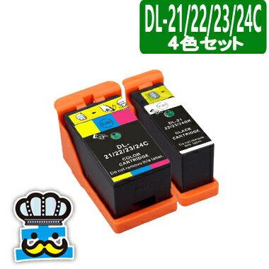 プリンターインク DELL デル DL-21/22/23/24 互換インク 対応プリンター V313 V313W P513w V515W P713w V715W 対応インク X768N X769N Y498D Y499D X751N X752N X737N X738N