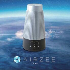 水素オゾン生成機能付加湿器 AIRZEE エアジー 除菌 消臭 加湿 オゾン 水素 両機能搭載 OHラジカル発生 ウイルス対策 感染予防 ウイルス駆除 空間除菌 空気清浄機 加湿器 オゾン発生器 小型 日本製