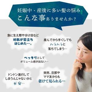 マイマ(maima)薬用育毛ヘアローション100mL【医薬部外品】