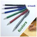 *アメリカ直輸入* 【 Paper Mate 】ペーパーメイト 0.7mm 6colors Mechanical Pencil 0.7mm シャープペン カラー...