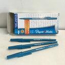 *アメリカ直輸入*【 Write Bros, Blue set 3 】アメリカの カッコよくて 書きやすい 3本セット ブルー インク 青 ME…