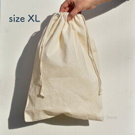 【 size XL, Natural Cotton Drawstring Bag 】ナチュラル コットン の シンプルな 巾着袋 【 XL サイズ 】 きんちゃく 綿 バッグインバッグ Bag in Bag 無地 生成り シューズ入れ 体操着入れ マイバッグ 買い物袋 レジ袋 ※メール便発送