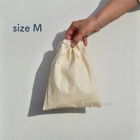 【 size M, Natural Cotton Drawstring Bag 】ナチュラル コットン の シンプルな 巾着袋 【 M サイズ 】 きんちゃく 巾着 綿 エコバッグ 無地 生成り コップ入れ 買い物袋 レジ袋有料化 対策 ※メール便発送
