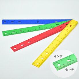 Plastic Ruler インチ センチ 定規 30センチ 12インチ ものさし ルーラー プラスチック ブルー グリーン レッド イエロー メール便
