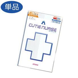ストッキング アツギ ATSUGI ナース ゆったり FP4057 パンスト 白 大きいサイズ ホワイト 看護師 病院用 ナース用 atsugi(00245)