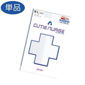 ストッキング アツギ ATSUGI ナース FP3055 パンスト 白 M L LL ホワイト 看護師 病院用 ナース用 atsugi (00246)