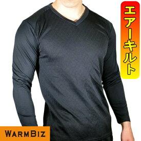 送料無料お試し商品 あったかインナー エアーキルト 長袖V首Tシャツ 黒 4401