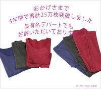 肌極(婦人)/長袖TシャツM/L/LLサイズ(hk-f_0001-4)
