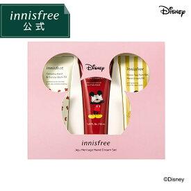 【公式】イニスフリー チェジュ ヘリテージ ハンドクリーム セット Disney Limited Edition innisfree 韓国コスメ 国内発送 ギフト プレゼント 女性 誕生日 母の日 敬老の日