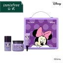 【公式】イニスフリー オーキッド エンリッチド クリーム セット Disney Limited Edition 肌のハリ 弾力 保湿 うるお…