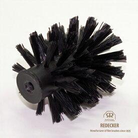 REDECKER レデッカー トイレブラシセット用交換ブラシヘッド