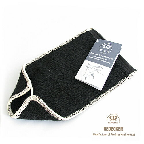 [REDECKER/レデッカー] 山羊毛のマッサージグローブ