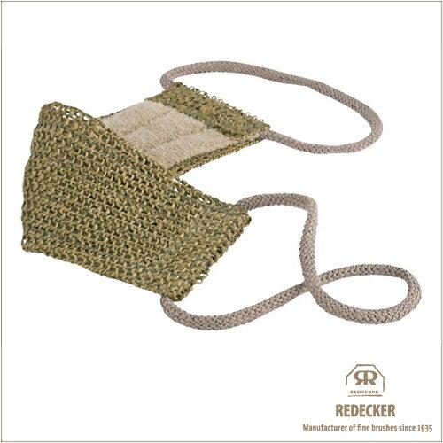 [REDECKER/レデッカー] サイザル麻のマッサージベルト