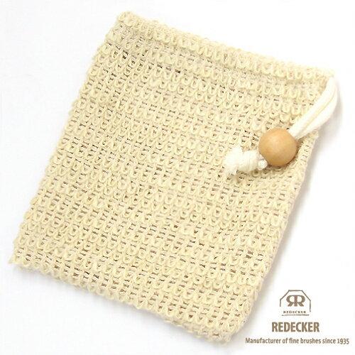 REDECKER レデッカー サイザルアサのソープサック(石鹸入れボディ洗い)