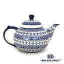 [Zaklady Ceramiczne Boleslawiec/ザクワディ ボレスワヴィエツ陶器]ティーポット(1.25L)-922