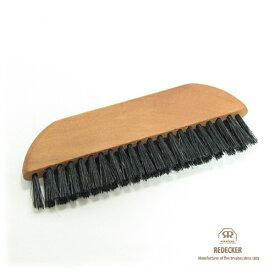 REDECKER レデッカー 携帯用洋服ブラシ2列植毛(豚毛)