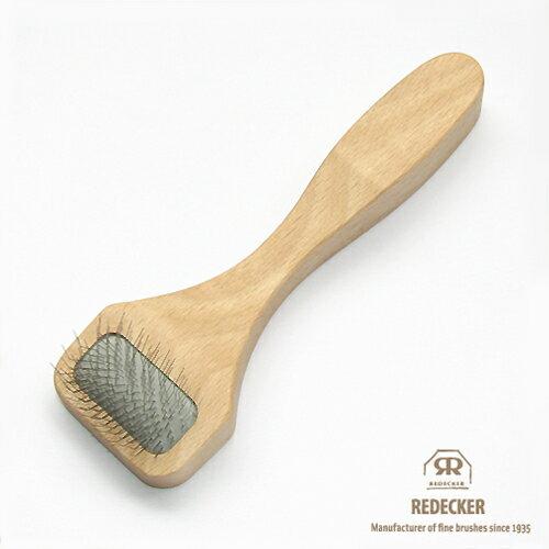 REDECKER レデッカー ベルクロ(ベロクロ/マジックテープ)用毛玉取りブラシ