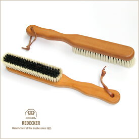 REDECKER レデッカー 高級洋服ブラシ(豚毛/二段植毛)