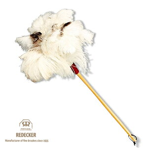 REDECKER レデッカー オーストリッチ羽はたき(75cm/White)