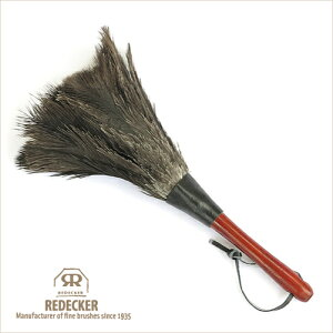 REDECKER レデッカー オーストリッチ羽はたき(30cm)