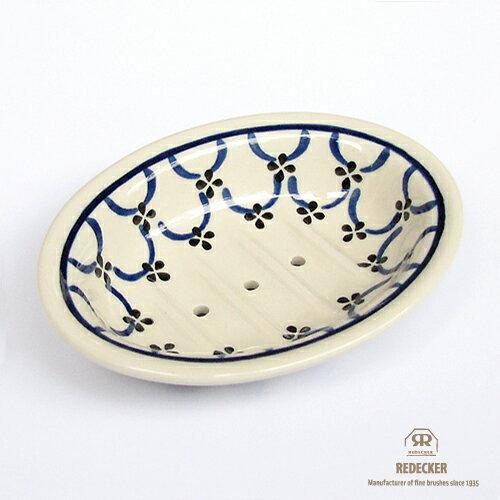 REDECKER レデッカー 陶器のソープディッシュ(石鹸皿)/ライトパターン