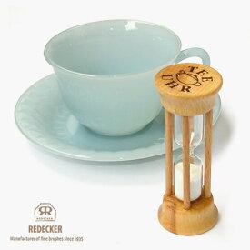 REDECKER レデッカー 砂時計(ティータイマー)