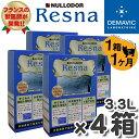 レスナ(3.3L:1ヶ月分)×4箱【シリカゲル】【脱臭】【消臭】【トイレ】【ネコ砂】