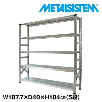 金属系统5段W1877xH1840
