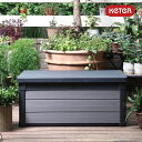 Premier Deck Box【KETER 収納庫 大容量 丈夫 プラスチック 収納ボックス 収納BOX ベンチ型収納 樹脂製 耐水 物置 屋…