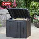 【翌営業日出荷】Urban Box【KETER ストッカー 物置 おしゃれ 収納庫 収納ボックス 収納BOX 屋外 ベランダ ケーター …
