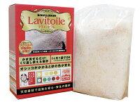 ラヴィートワレ(3.3L:1ヶ月分)[シリカゲル][ネコ砂][健康][脱臭][消臭][猫砂][トイレ]