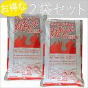 焼砂:ファイヤーサンド(10kg x 2袋)【砂遊び】【砂場】【抗菌砂】【砂】【すな】