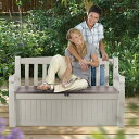 エデンガーデンベンチ【KETER 収納庫 物置 屋外 ベランダ ケーター DIY 収納ボックス 収納BOX ベンチ型収納 収納家具 …