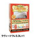 ラヴィートワレ(3.3L:1ヶ月分)【シリカゲル ネコ砂 健康 脱臭 消臭 猫砂 トイレ】